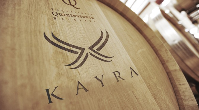 Great Reviews for Ca' Rugate & Kayra in March's Wine Merchant Mag